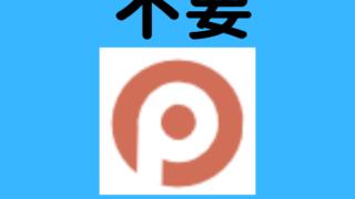 ログイン不要のメモ共有ツール「poolSketch(プールスケッチ)」がおもしろい!